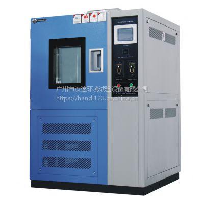 广州汉迪国标军标臭氧老化试验箱橡胶耐氧化测试仪20年品牌见证使用寿命有保证