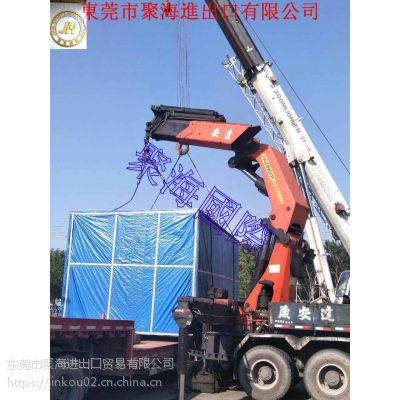 聚海国际为客户量身定制进口二手焊接机报关货运专属方案