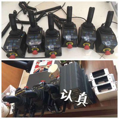 鼎力高空车电机控制器,鼎力剪叉高空车电机控制,鼎力电机控制器