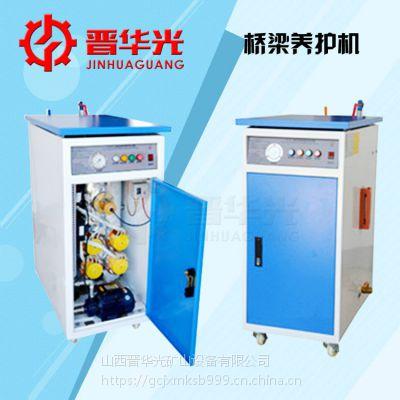 山西华光牌QY80型高热能170℃大功率48KW电动桥梁养护器