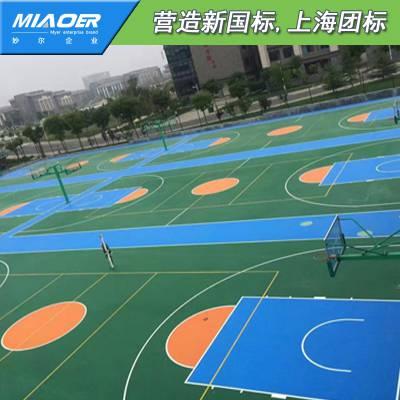 铺设网球场专用塑胶地板 篮球场建造报价