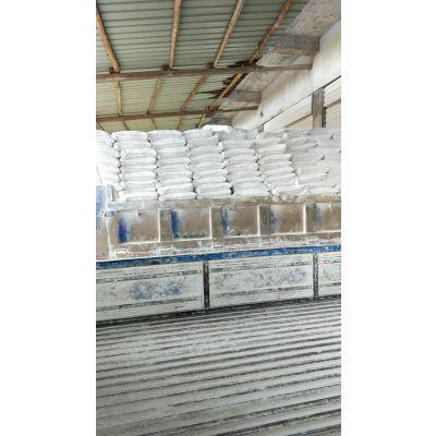 供应武汉重质碳酸钙双飞粉