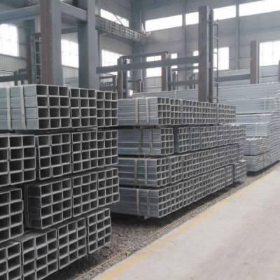 云南热镀锌方管出厂优惠价格、云南热镀锌方管规格齐全、普洱市热镀锌方管咨询