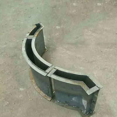 新型流水槽模具-水泥U型槽模具-振通模具