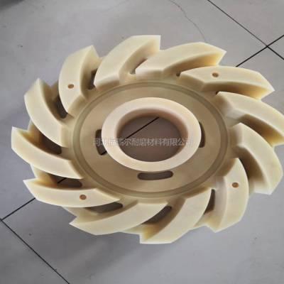 温州订做尼龙托轮_尼龙皮带轮厂家
