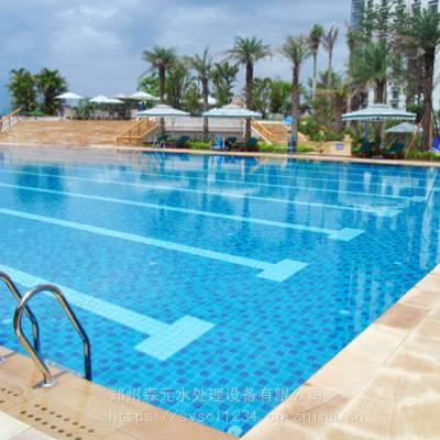 小型泳池浴池专用一体式砂缸水泵过滤设备