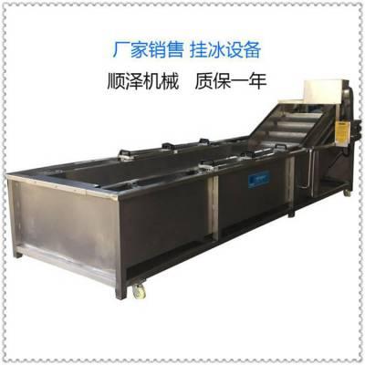 海鲜贝类挂冰机 鱿鱼挂冰机 厂家加工定做 鲅鱼挂冰机
