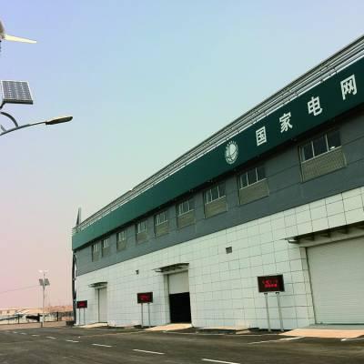 明光恒辉北京太阳能路灯定制 4-8米路灯批发30-60WLED路灯