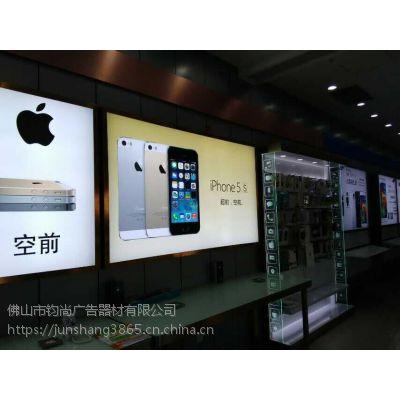 手机宣传led灯箱定做厂家直销