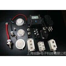 全新原装美国POWEREX平板晶闸管T507087084AQ T507088044AQ