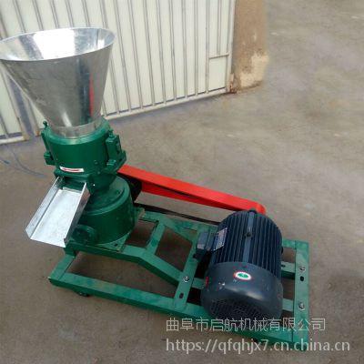 小型家用饲料颗粒机 干湿饲料加工颗粒机 兔子养殖饲料造粒机