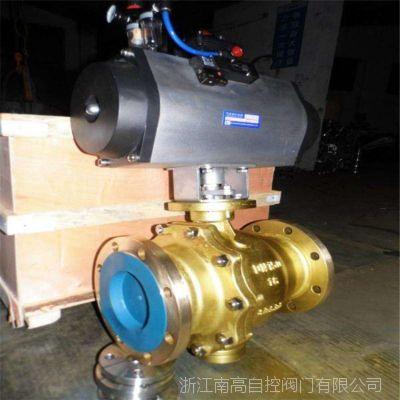 氧气管道球阀 QY347F-16P 不锈钢蜗轮氧气球阀