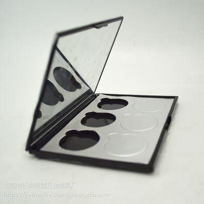 东莞市6色眼影盒圆孔磁吸空盘包材生产定做厂家