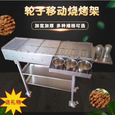 烧烤炉子 木炭无烟自动烧烤炉 5到10人的木炭烧烤炉