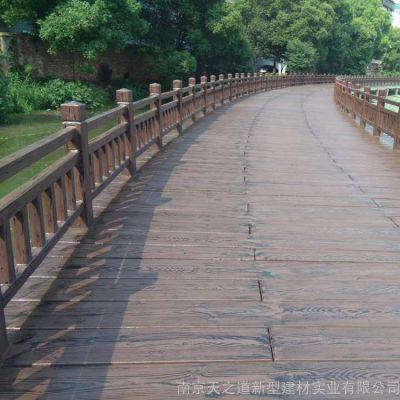 河道护栏水泥仿木栏杆混凝土栏杆厂家价格优惠