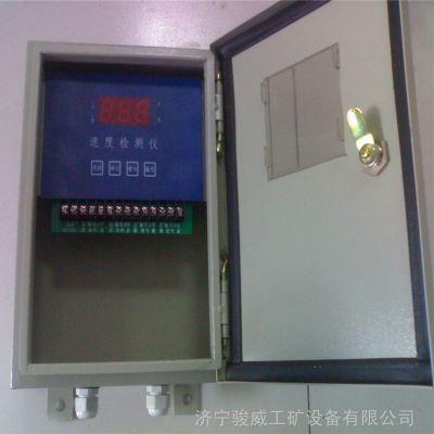 专业供应电厂洗煤厂用DH-F1非接触式速度检测仪
