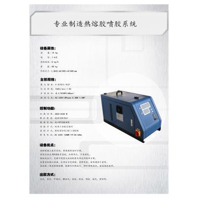 科谱诺 热熔胶机 10KG卧式泵胶机