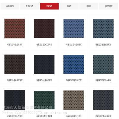 赞皇沥青瓦授权生产商沥青瓦材料