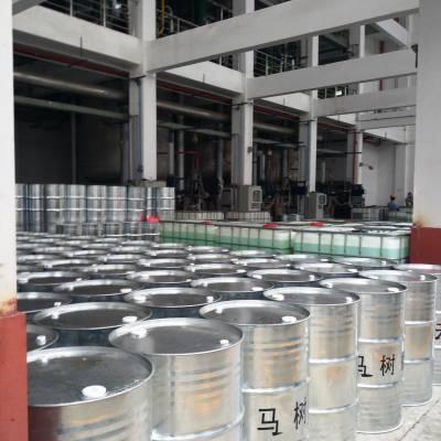 常州天马196不饱和聚酯树脂 中国船级社认证船用树脂