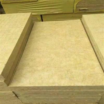德州市生产隔热材料 屋面内外墙砂浆纸岩棉复合板