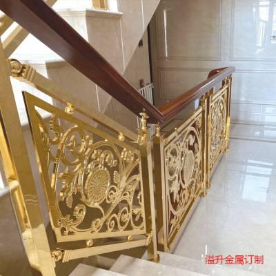 造型富丽华贵的黄金弧形铜楼梯扶手 弧形栏杆厂家