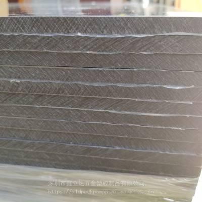 黑色防静电电木板_台湾进口电木板_模具夹板电木板价格