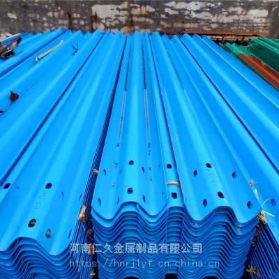 河南厂家直销波形梁高速护栏 防撞热镀锌护栏板 两波护栏板