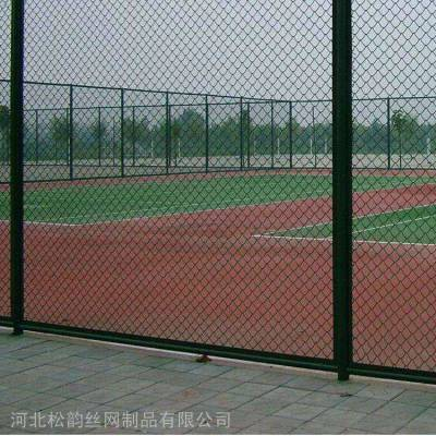 兰山区球场围栏网图片-幼儿园足球场地围栏-球场护栏报价