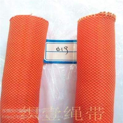 织壹绝缘套管阻燃隔热自卷式开口套管耐高温散热快