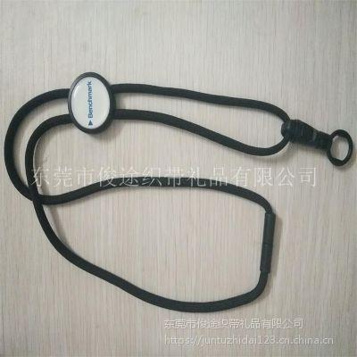 涤纶绳 圆绳挂绳订做 厂家直销带圆形安全扣的圆绳吊绳做工作带