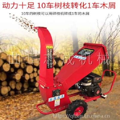 移动式果树修剪粉碎机 高效率烟杆粉碎机 园林各种枝条碎枝机