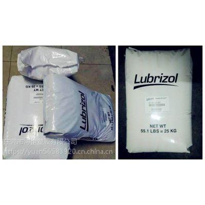 路博润Lubrizol TPU S180A S185A S190A 提供物性表、COA、MSDS
