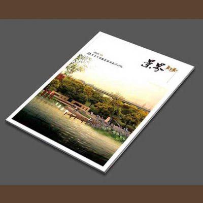 怎样做好企业期刊的设计印刷?