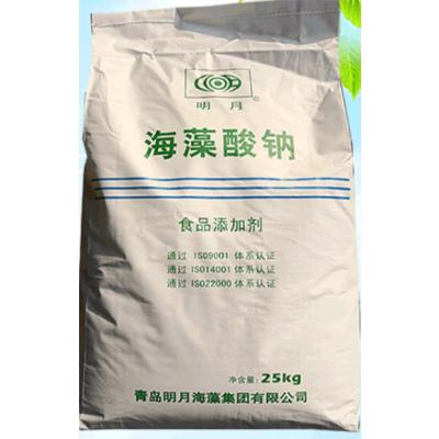 豫兴食品级褐藻胶价格 褐藻酸钠厂家 增稠剂 胶凝剂