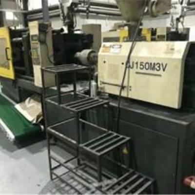 石碣旧注塑机回收-注塑机回收-广亿注塑机回收