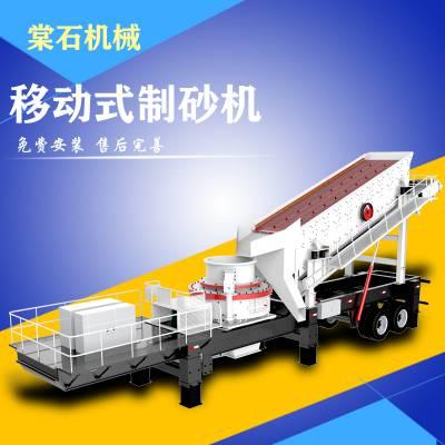 上海棠石供应冲击式制砂机 新型高效石头打沙机 时产50吨鹅卵石制砂机 石料碎石制砂生产线