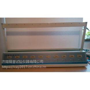 十工位持粘性试验机CNY-10