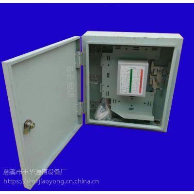 室外挂墙式冷轧板1分16光纤分光箱