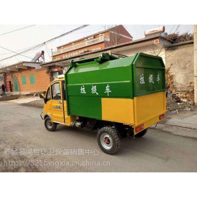 新能源电动工程四轮垃圾车
