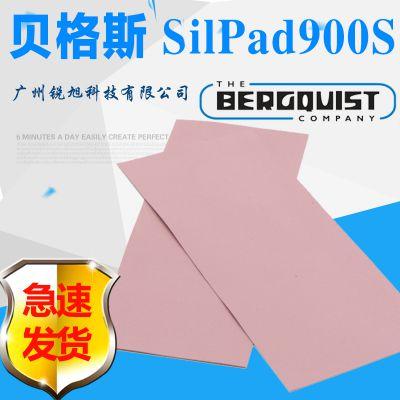 供应贝格斯SP900S Bergquist矽胶片导热绝缘垫片Sil-Pad900s硅胶片