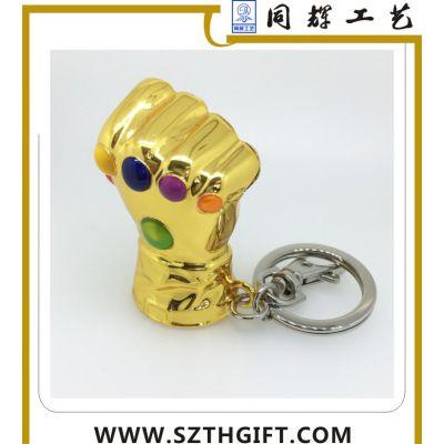 金属钥匙扣定做 复仇者联盟灭霸拳套钥匙扣