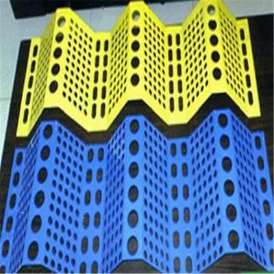 镀锌板防风抑尘网 煤场防尘网 防风网 挡风墙 挡风板 挡风抑尘墙 三峰蓝色环保冲孔板
