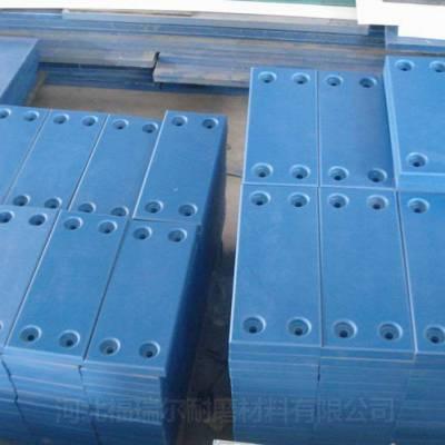 徐州专业加工UHMW-PE港口护舷板厂家