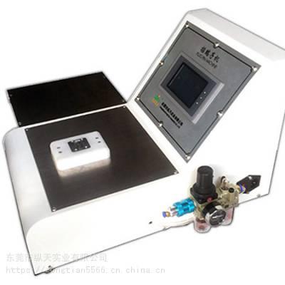 ZT3-51B 血氧线组装机插端子机