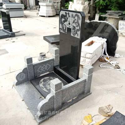 湖北花岗岩墓碑|厂家直销农村土葬墓碑