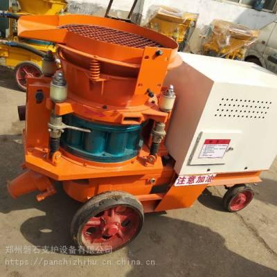 河北邢台广宗生产喷浆机钢衬板砂浆湿喷机喷浆机施工现场视频-磐石重工
