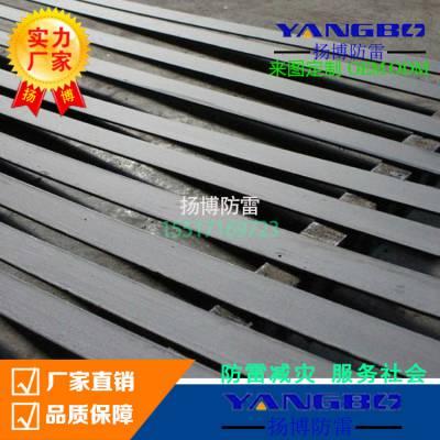 复合型纳米防腐扁钢接地扁钢,防雷接地材料,纳米碳复合接地扁钢