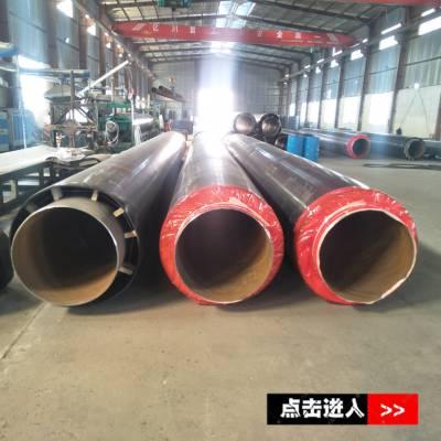 聚氨酯保温管道管道厂家 热水输送聚氨酯保温管道价格