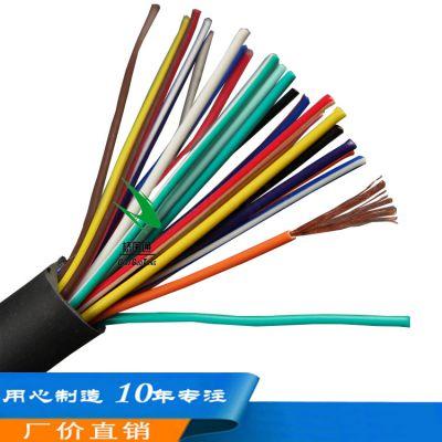 20芯QGT耐折TRVV20×0.2,TRVV20×0.5耐磨防油耐寒拖链电缆