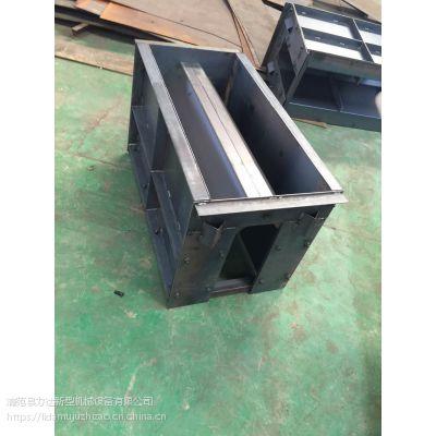 混凝土流水槽钢模具 U型槽钢模具 品质保障